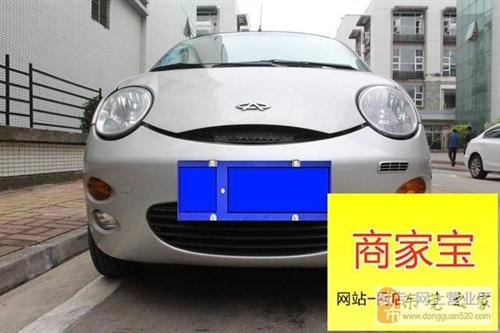 台湾2009年奇瑞QQ3車型9900元轉讓