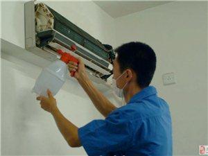 遷安專業空調維修 移機 加氟
