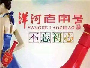 诚招亳州、利辛、涡阳、县城及各乡镇经销商、代理商