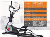 康樂佳1769磁控健身房橢圓機家用商用靜音踏步機