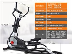 康乐佳1769磁控健身房椭圆机家用商用静音踏步机