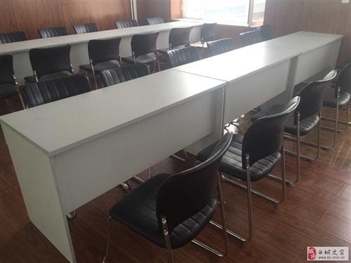 吉辉汽贸出售办公桌