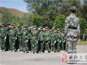 鄱陽青少年勇士軍事夏令營