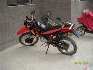 出售先风越野摩托一辆