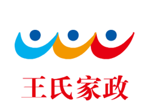 汉川王氏家政服务部为您提供:保洁,陪护,月嫂等服务