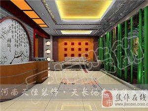 焦作新乡鹤壁茶楼装修设计_专业茶楼装修装饰设计公司