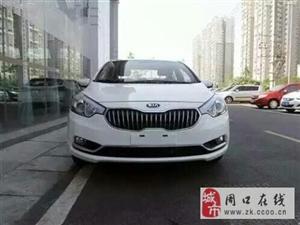出售新车东风悦达起亚k3