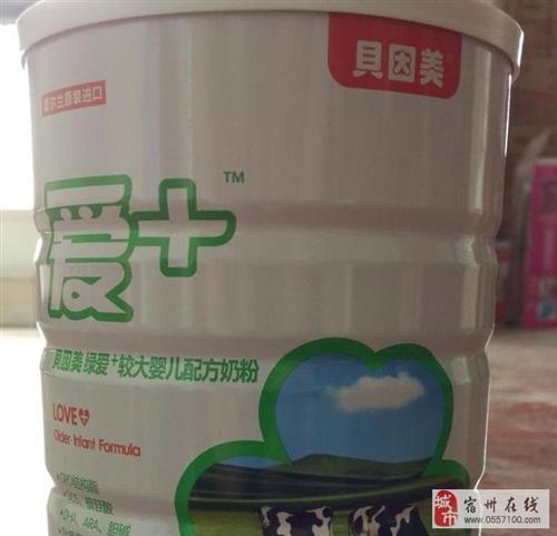 轉讓貝因美綠愛+2段奶粉