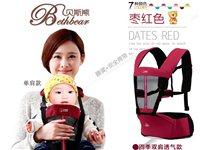 低价出售九成新婴儿车和腰凳背带各一件
