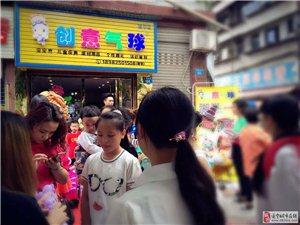 创意气球遂宁店于6.25日搬迁至蜀秀东街104号