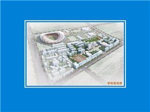 孝感工業學校招生網站(胡老師13117009897