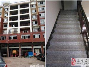 澳门太阳城网站市丽景公寓1室1厅1橱1卫新房家具家电齐全免费WIFI