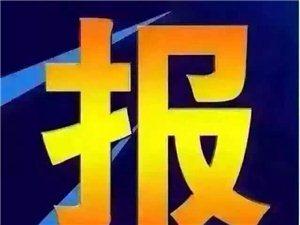 """来阳光城""""求是教育""""做最好的学生"""