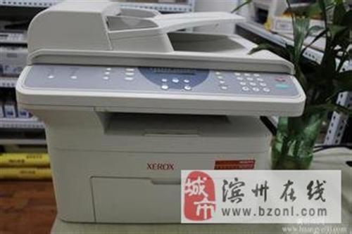 處理施樂3200復印打印傳真掃描一體機帶全新硒鼓