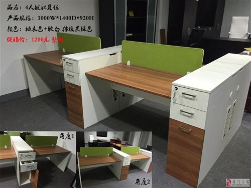 全新办公家具低价处理广东品牌厂家样品大特价