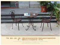 从网上买的户外桌椅3件套闲置出手95成新