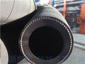 凤城市供应启源牌工业用橡胶制品-喷砂管