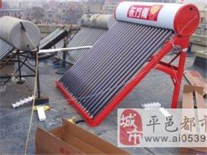 鑫隆水暖专业安装维修太阳能,暖气片,土暖气,卫浴等
