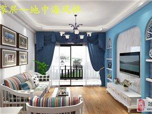 琼海联邦家居免费设计高清效果图和VR3D全景效果图