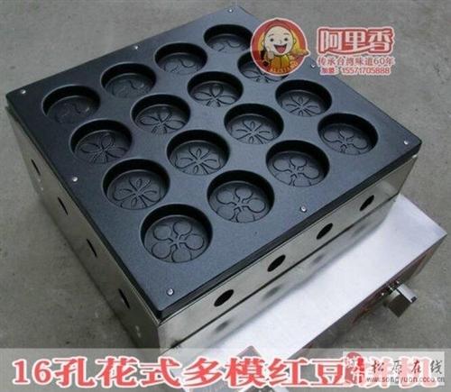 出售车轮饼 红豆饼机器全新没用过