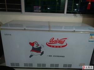 澳门永利娱乐场官网白雪冰柜9成一台