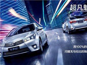 中国银行携手酒泉赛弛丰田强强联合大放价了。