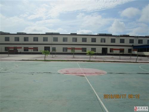 儋州市那大恒立小学