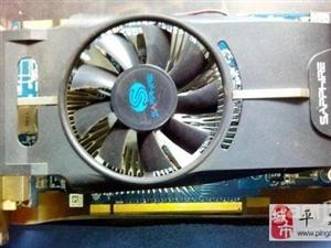 蓝宝石HD6770 512MDDR5