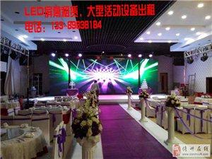 活動策劃,開業慶典,大型舞臺表演,舞龍舞獅