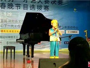 王雷笛韵音乐培训中心7月6日开始上课啦!