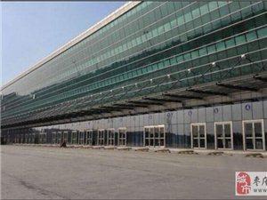 枣庄客运中心BRT换乘十六中商业广场店铺