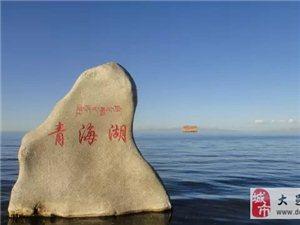青海湖,茶卡鹽湖,敦煌,嘉峪關自駕十日游