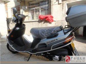 转让一个豪爵海王星踏板车