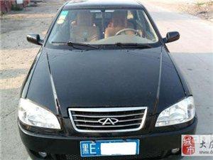 2008年奇瑞旗云车型12800元转让