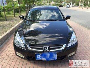2003年本田雅阁车型39000元转让