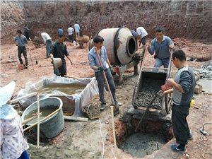 农房厂房别墅活动板房水泥路花园鱼池工程承接