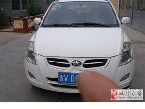 潍坊2013年一汽威志V2Cross车型23000元转让