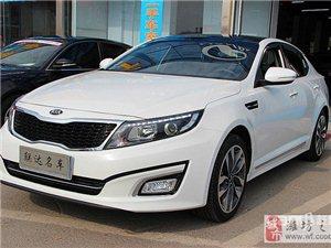 潍坊2014年起亚K5车型138800元转让