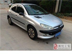 潍坊2008年标致206车型22000元转让