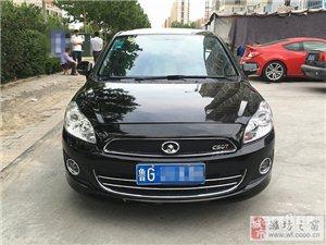 潍坊2014年长城C50车型53000元转让