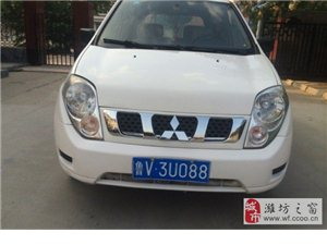 潍坊2007年哈飞赛马车型16000元转让