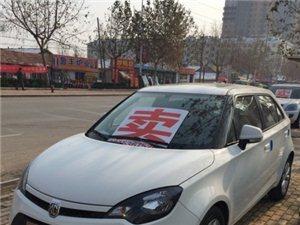 潍坊2011年MGMG3车型48000元转让