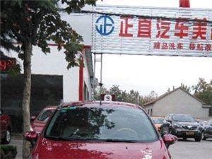 潍坊2012年福特车型61000元转让