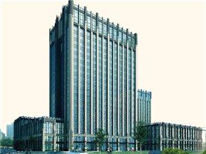 无锡锡东新城商务区高铁CBD核心甲级写字楼火热招商