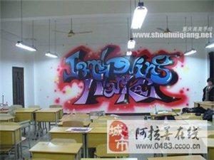 初、高中英语培训班