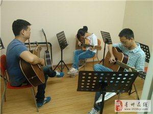 青州学吉他去哪好?学吉他送吉他!震撼!