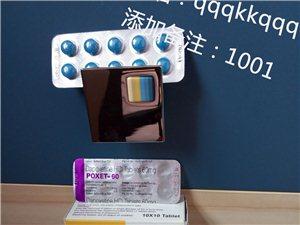印度必利劲(盐酸达泊西汀)治疗早泄的有效药物