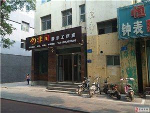 濰坊青州學鋼琴學吉他學音樂暑假班送吉他【非凡音樂】