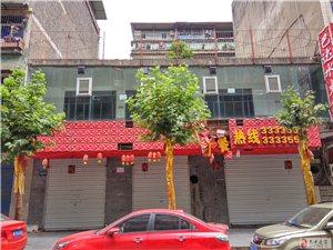 江北吊桥街独立350平米独立商铺