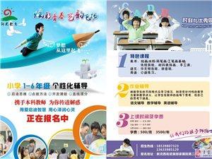 灵宝阳光教育专业美术-小学1-6年级语数英培训辅导